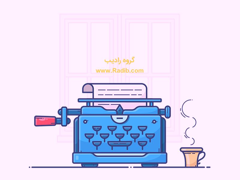 چگونه یک مقاله بنویسم
