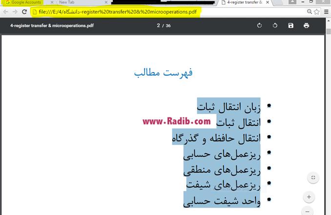 pdf  به  word