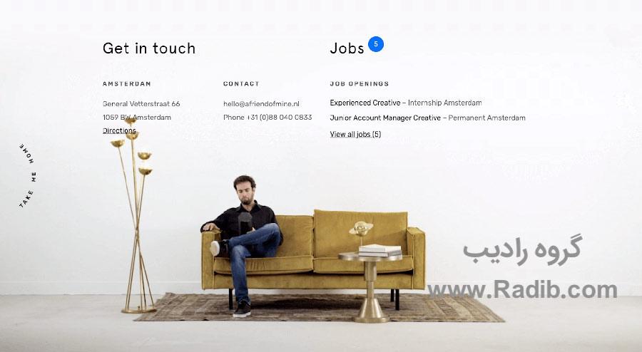 طراحی هوشمندانه وب سایت
