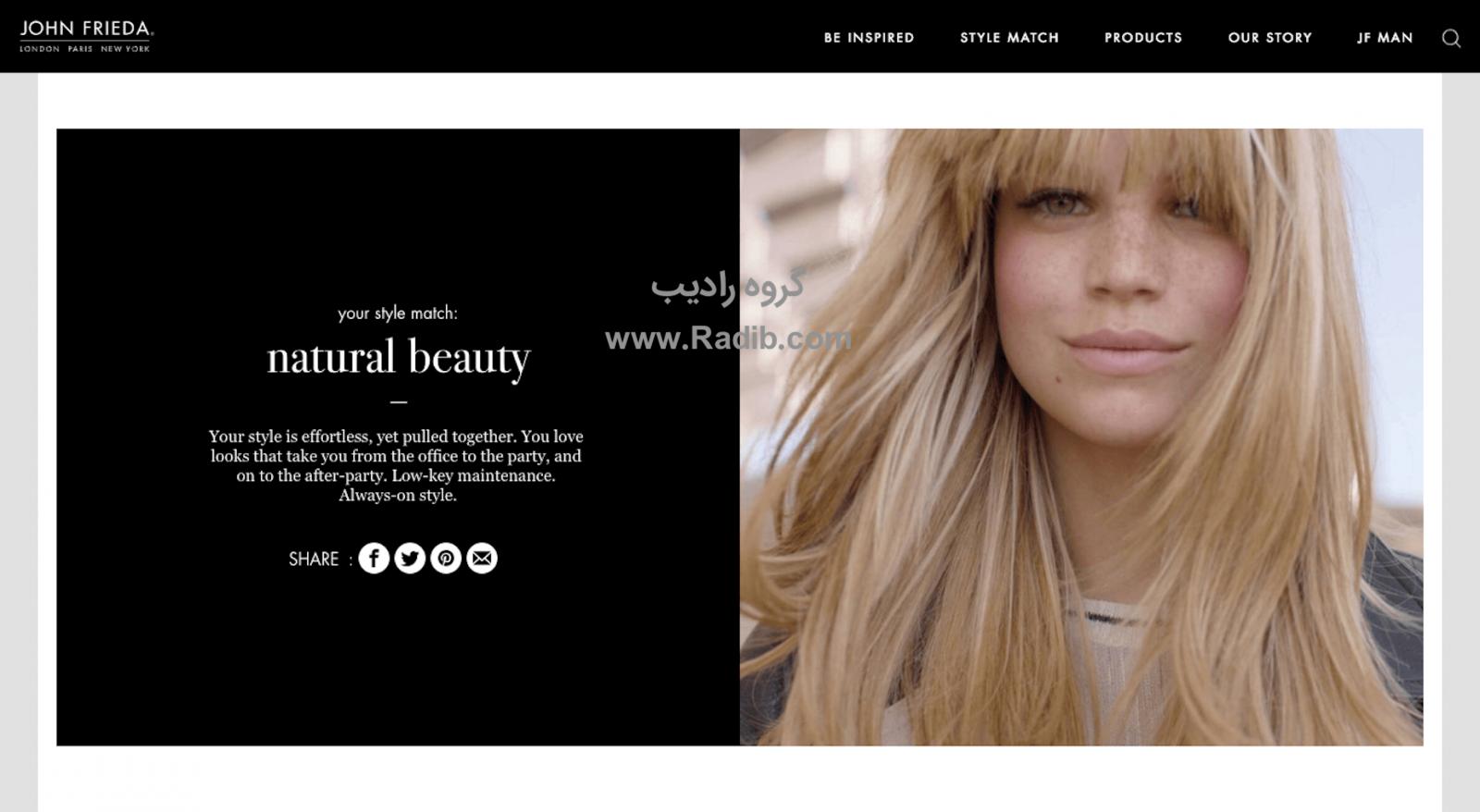 وب سایت مخصوص آرایشگران