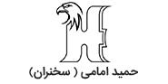 حمید امامی (سخنران انگیزشی)